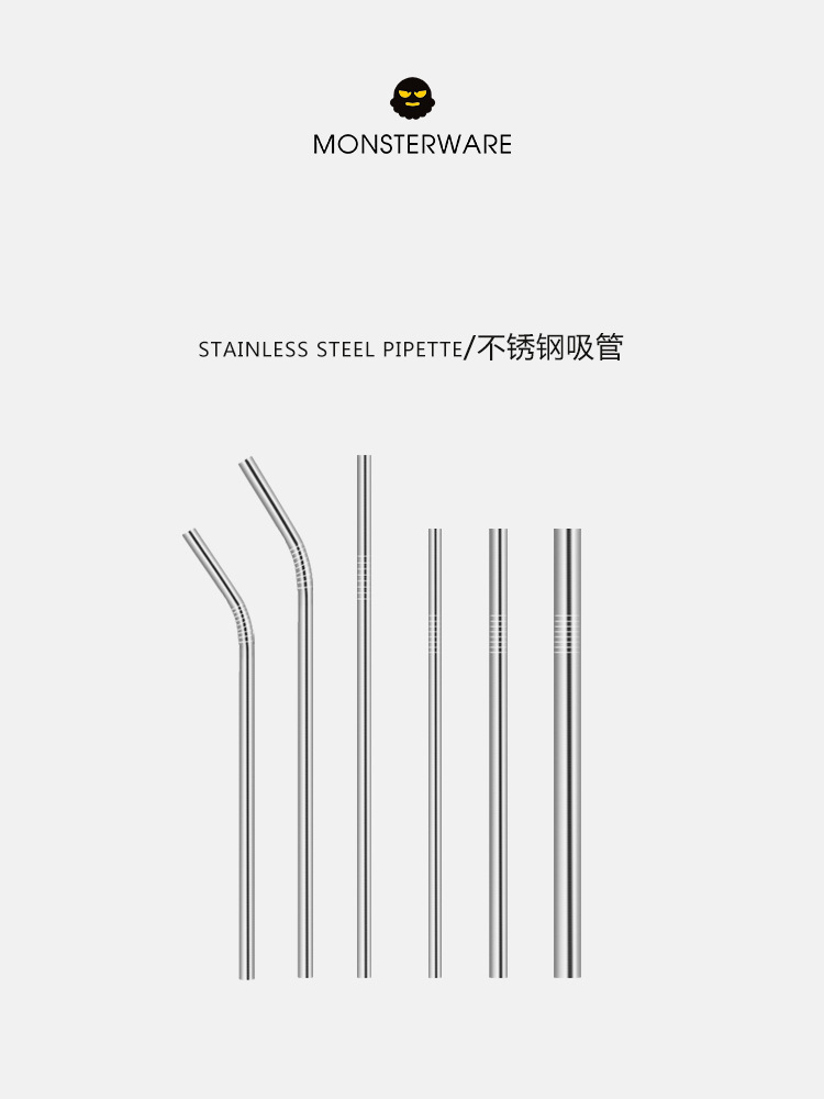304 Stainless Steel Straw Environmentally Friendly Drinking Straw Long Suction Pearl Milk Tea Straw Chunky Metal Elbow Cup Iron