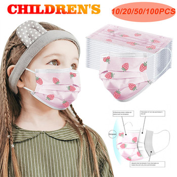 10-100pcs Kids Face Mouth Makes Strawberry Printed Dust-proof Tutelare Maks for Girls Kids Cute Mascarillas Desechables Mask