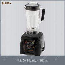 A1100 kitchen blender 2L BPA free juicer food mixer liquidiser commercial electric blending machine Japan blade food processor недорого