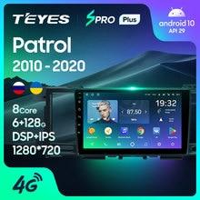 TEYES SPRO Plus Штатная магнитола For Ниссан Патрол Y62 For Nissan Patrol Y62 2010 - 2020 9 Inch Android до 8-ЯДЕР до 6 + 128ГБ 16*2EQ + DSP 2DIN автомагнитола 2 DIN DVD GPS мультимедиа авто...