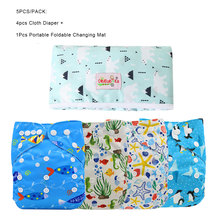 Reusable Nappies Baby Pocket Cloth Diapers Washable Adjustable Diaper Cover One Size 4pcs+1pc Changing Pad