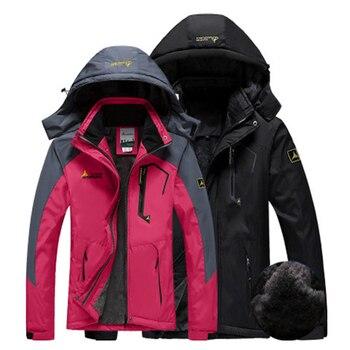 цена Women Men Winter Waterproof Fish Hood Autumn Spring Thermal Warm Plus Size Trek Hike Camp Ski Climb Fur Outdoor Jackets Coat онлайн в 2017 году