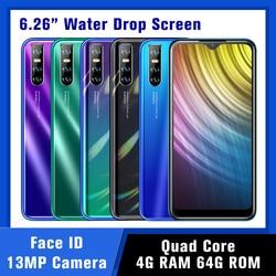 Big Screen 6.26
