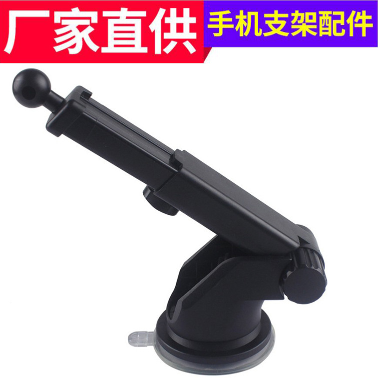 Gravity Mobile Phone Bracket Accessories May Expansion Link Base Car Mounted 360 Rotating Silica Gel Sucker Gel End Mobile Phone