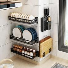 Stainless steel kitchen rack wall-mounted dish rack dish rack free perforated seasoning rack knife rack pot cover rack