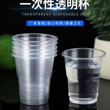 100 шт одноразовые чашки PP материал производства кристально чистые одноразовые 0utdoor пикника пластиковые чашки