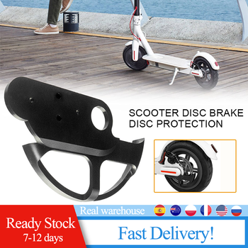 Brake Disc Cover Protection Fit for Xiaomi M365/Pro Electric Scooter Rear Wheel Braker Disc Rotor Guard Parts image