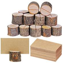 20pcs Wood Pile Name Place Card Photo Holders Wooden Bark Memo Holder Stump Menu Number Memo Stand Wedding Party Table Decor(China)