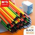 M & G 72/36 шт предварительно заточенные флуоресцентные черные деревянные школьные карандаши с ластиком Andstal HB 2B деревянные свинцовые карандаш...