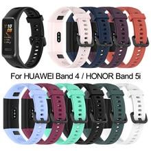 Pulseira de silicone macio fivela substituição relógio banda pulseira de pulso esportes relógio inteligente acessórios para huawei banda 4 honra banda 5i