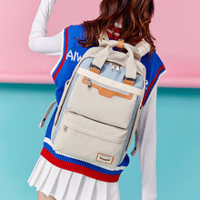 Girls Campus Backpack For Middle Bag School Students Backpacks Schoolbags Mochilas Escolares Randoseru Marshmello Rugzak Jongens(China)