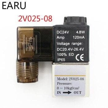"""Airtac-Válvula Solenoide neumática de 2 vías, 1/4 """", bsp, 2 posiciones, Control de aire, aluminio, 2V025-08, CC, 12V, 24V, CA, 110V, 220V, bobina Led NC, 1 ud."""