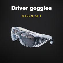 Модные женские поляризационные очки для вождения ночного видения