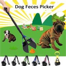 Portátil cão fezes picker dobrável pet clipe de estrume uso ao ar livre pet cocô caixa de armazenamento cão acessórios sanitários com sacos de lixo