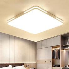 24W Modern LED Ceiling Light Fixtures For Study Dining Room Bedroom Living Room Balcony Ceiling Lamp AC90-265V 30*30 CM