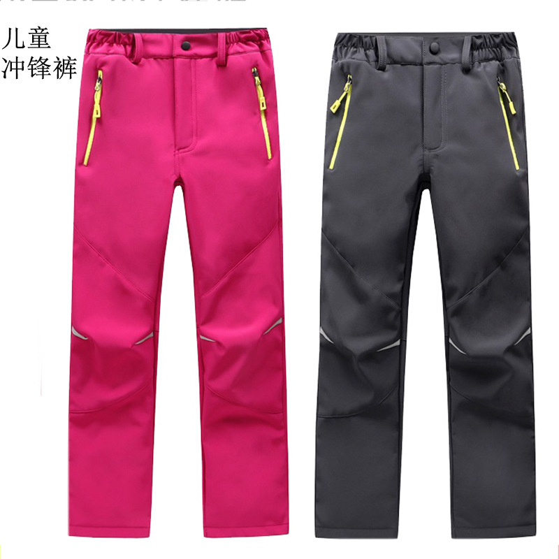 CHILDREN'S Technical Pants BOY'S Girls Outdoor Soft Cover Trousers Windproof Waterproof Customizable School Uniform