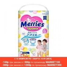 трусики-подгузники Merries XL 38 шт (12-22 кг)