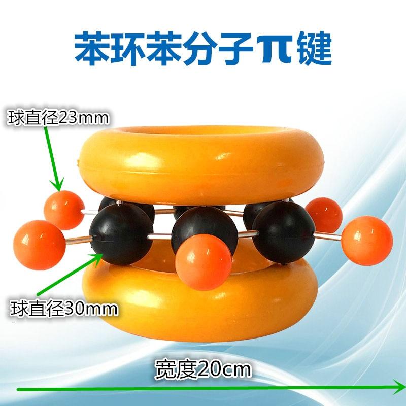 Benzene Ring Structure Model - Electron Cloud Hybridization - Benzene Molecule  Bond Model: DZY-17