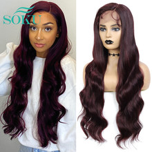 Long Synthetic Lace Front Wigs Red Wine Color Soft Wavy Hair SOKU L Part Heat Resist Fiber Lace Wig For Black Women