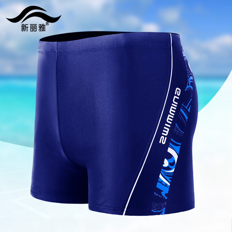 MEN'S Swimsuit Beach Boxers Quick-Dry Seaside Surfing Swimming Trunks Large Size Sports Fashion Loose Tour Bathing Suit Equipmen