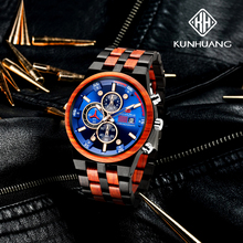 Kun Huang Casual Wooden Watch Men Luxury Stylish Wood Quartz