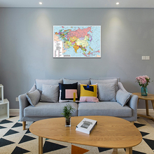 59% 2A42 cm In Russian The Asia and Europe Map Wall Art Poster Canvas Painting Living Room Home Decoration Children Study Supplies
