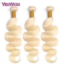Yeswigs, 613 пряди, бразильские волосы, 3 пряди, волнистые волосы для наращивания, Remy, человеческие волосы, блонд, цвет, по 1/3 цене