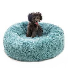 Новая зимняя мягкая удобная круглая кровать для кошек цветная