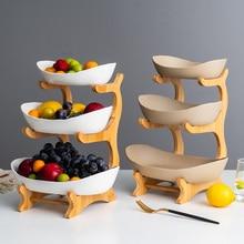 Керамическая конфетная тарелка для гостиной домашняя трехслойная Фруктовая тарелка для закуски креативная Современная корзина для сухофруктов WF730250