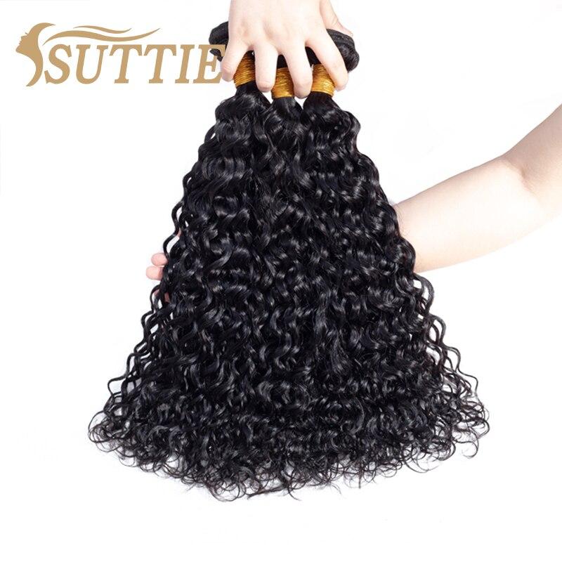 Suttie water Wave Hair Bundles Human Hair Bundles 1/2/3 Bundles Natural Color Brazilian Hair Weave Bundles