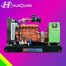 62.5kva 50kw natural gas generator for sale