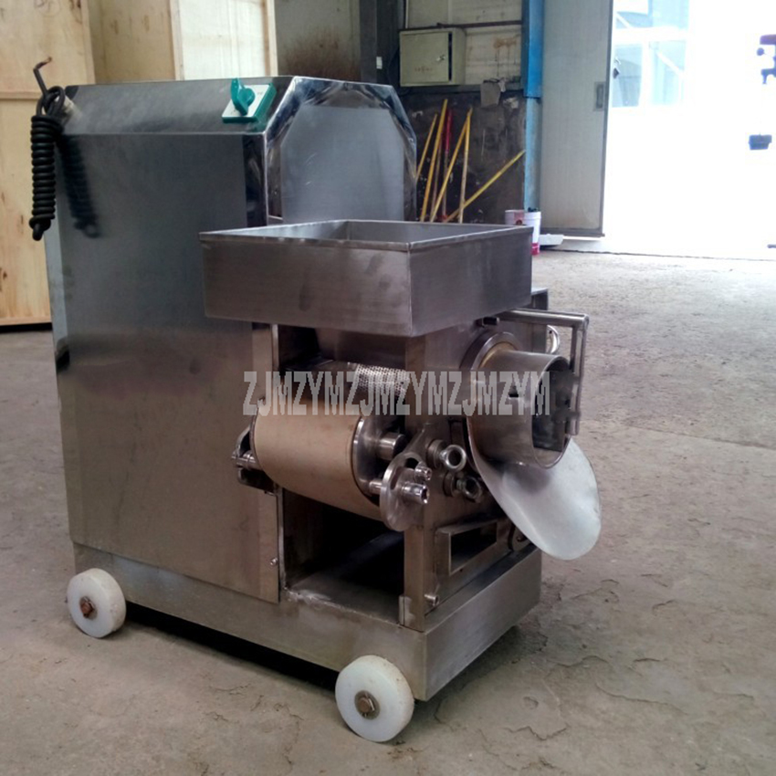 Commercial Fish Meat Extruder Miner Fish and Fish Bone Separator Processing Machinery 150-Type 220V/380V High Power 2.2KW 1