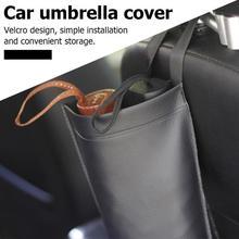 Универсальная Синтетическая Автомобильная Задняя сумка для хранения зонтов держатель для мелочей искусственная кожа дизайн Модная особенность