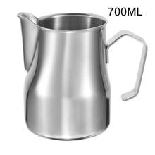 Нержавеющая сталь молоко Ремесло Кофе Латте вспенивание искусство кувшин кружка чашка горшок яма