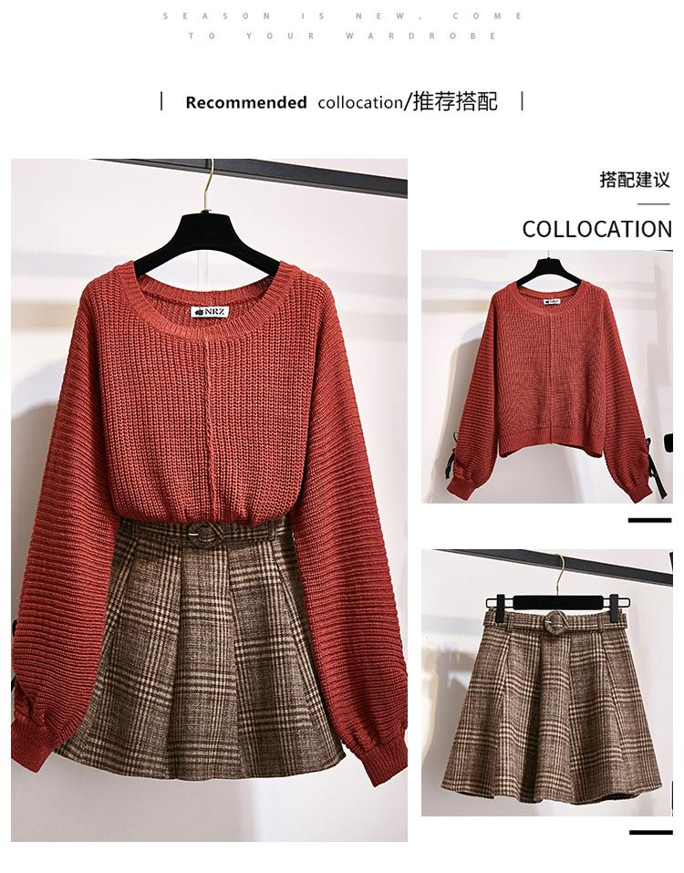 Hb7731f5491294ed4b6886062c463f9d4u - ICHOIX women 2 piece set knitted tops and skirt set Korean style student casual two piece outfits fall winter set clothing