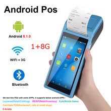 Android 8.1 WiFi 3G Bluetooth Pos PDA Terminal Printer With Thermal Paper 58mm Wireless Handheld Mobile Devices 5.5 Touch Screen