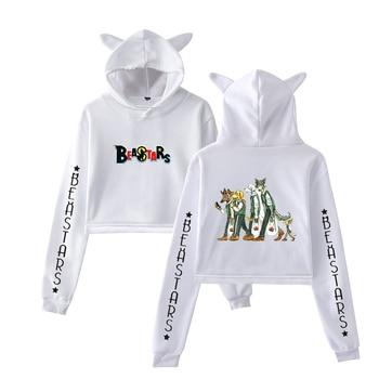 Hip hop Animal Rhapsody hoodie mujeres Kawaii cat hoodies para niñas señoras moda Pullover sudaderas cortas sudadera