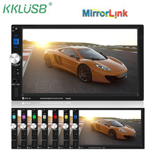 "Autoradio 2 din Car Radio Multimedia Video Player 7""Auto Stereo Bluetooth MP5 2Din Touch Screen Digital Display USB SD FM(China)"