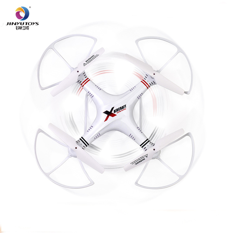Brocade Yu 2.4G Unmanned Aerial Vehicle X5C Remote Control Aircraft High-definition Camera Photo Shoot Quadrocopter Toy