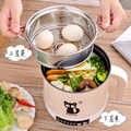 Hohe Qualität 220V Multifunktionale Elektrische Kochen Heißer Topf Maschine Nicht-stick Topf Multicookers Braten Reiskocher