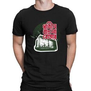 Shadhin Bangla Betar t-shirts Letters cotton tops gents t shirt for men Print Gift Anlarach Building