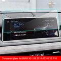 Защитное стекло для сенсорного экрана BMW X5 / X6 2014-2018 F15 F16