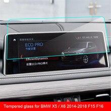 Protetor de vidro moderado da tela de toque para bmw x5/x6 2014-2018 f15 f16 protetor da tela da navegação do carro