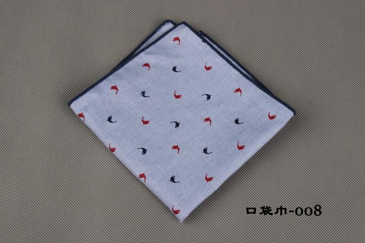 口袋巾-037