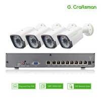 4ch 5MP POE Kit H.265 System CCTV Sicherheit Bis zu 8ch NVR Outdoor Wasserdicht IP Kamera Überwachung Alarm Video P2P g. handwerker