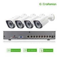4ch 5MP POE zestaw H.265 System CCTV bezpieczeństwa do 8ch NVR zewnątrz wodoodporna kamera ip nadzoru wideo P2P G. Craftsman