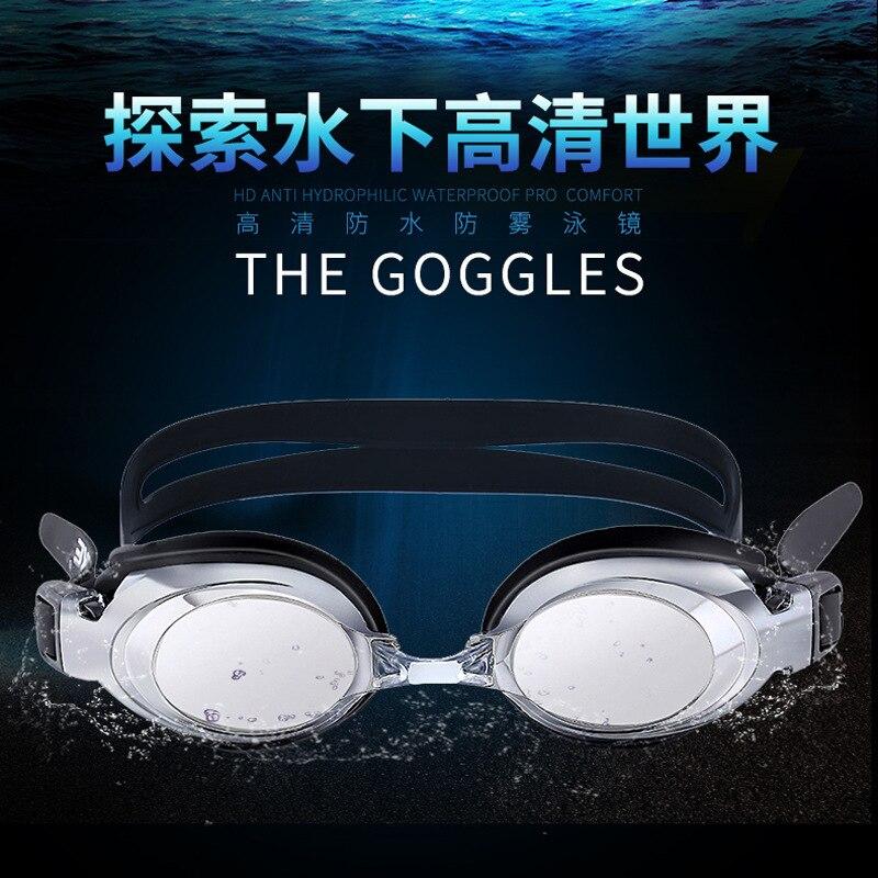 Yuke Goggles Men Women's High-definition Waterproof Anti-fog Swimming Glasses Big Box Plain Glass Myopia Swimming Suit