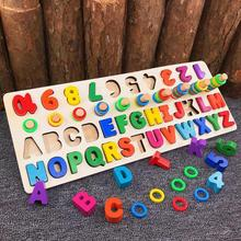 Preschool Wooden Montessori Toys Count Geometric Shape Cognition Match Baby Kids Early Education Teaching Aids Math Toys montessori early childhood learning educationa toys wooden gift kids color cognition puzzles math toys for baby