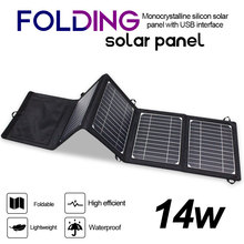 camping 14w 5v foldable solar charger dual usb port folding solar panel for smartphone  power bank fan wama portable 3w folding foldable waterproof solar panel charger mobile power bank