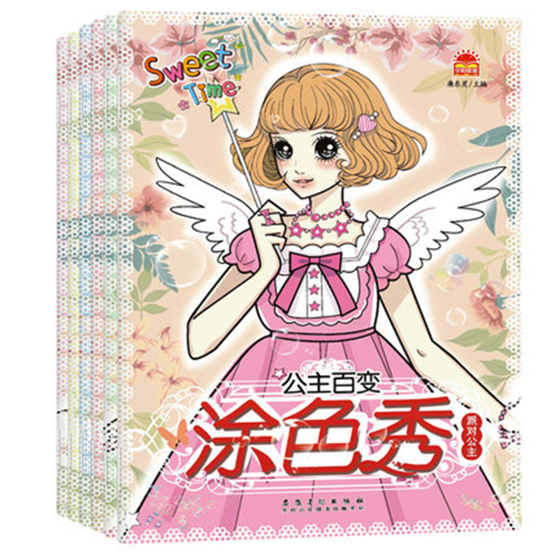6/PCS Princess Variety Coloring Book Children's Picture Book Little Girl Getting Started Creative Doodle Hand-painted Books